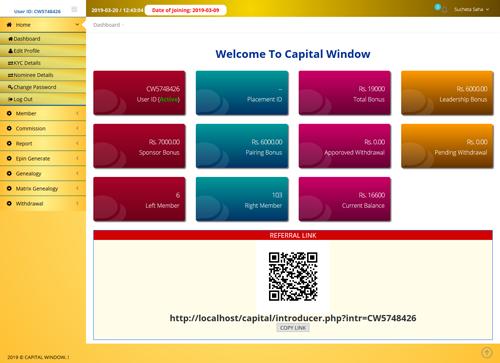 Matrix mlm software, matrix mlm software free download, matrix mlm